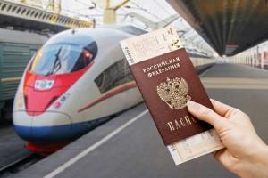 Вернут ли деньги за билет, если опоздал на поезд?