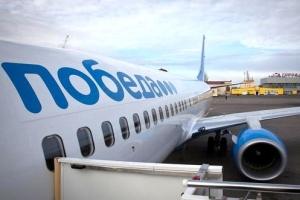 Стоимость платного багажа в самолете
