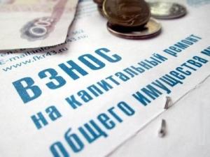 Плата за капремонт в новостройках