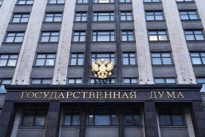 В каких местах съемка в России запрещена?