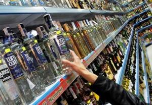 Федеральный закон о запрете продажи алкоголя по времени
