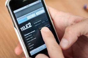Способы отключения интернета от Теле2