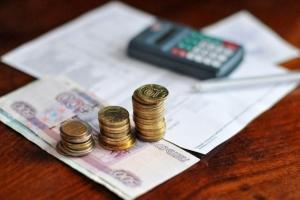 Формирование тарифов