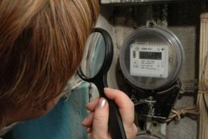 Порядок поверки электросчетчиков и установленные законодательством сроки