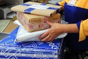 Что делать, если срок хранения посылки на почте истек?