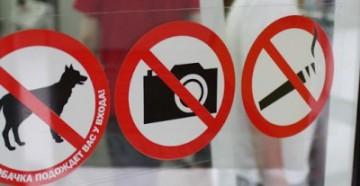 Имеет ли право покупатель фотографировать и снимать видео в магазине