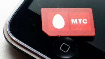 Как отключить мобильный интернет на МТС?
