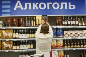 До скольки часов продают алкоголь в Москве?
