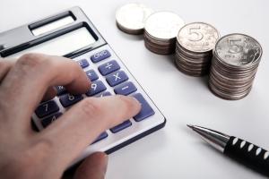 Принцип расчета выплат
