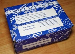 Срок хранения посылки на почте России
