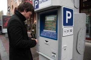 Оплата через паркомат