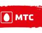Как отключить домашний интернет МТС?