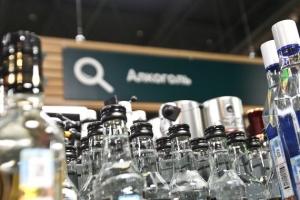 Новые правила продажи алкоголя в Крыму