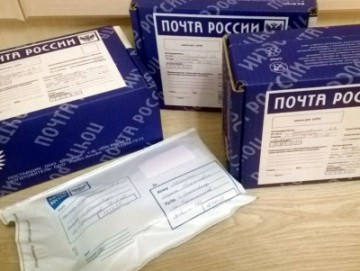 Срок хранения посылок и заказных писем на Почте России