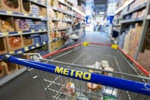 Как попасть в магазин МЕТРО без карты?