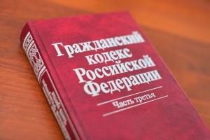 Возврат лекарственных средств в аптеку: закон РФ
