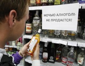 Время продажи алкоголя