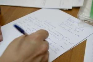 Как написать заявление в прокуратуру на ЖКХ?