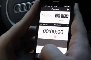 Оплата стоянки через мобильное приложение