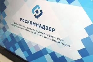 Подача жалобы на группу VK в Роскомнадзор