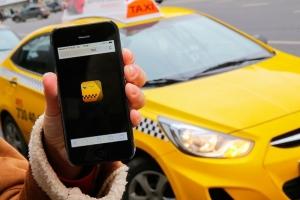 Как заказать Яндекс.Такси по телефону?