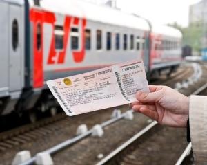 Возврат билетов ржд купленных в кассе сколько теряешь 2020