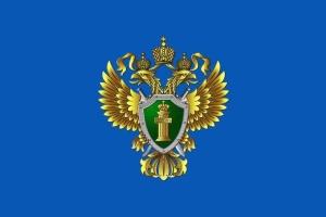 Жалоба в прокуратуру на группу Вконтакте