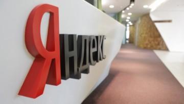 Жалоба на сайт в Яндекс
