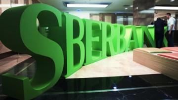 Как пожаловаться на Сбербанк?