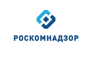 Претензия в Роскомнадзор