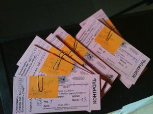 Можно ли вернуть билеты на концерт обратно
