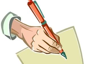 Как отослать письменную жалобу в Министерство здравоохранения?