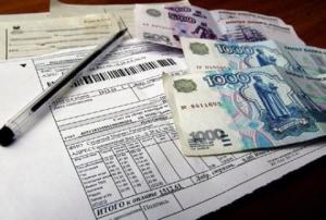 Срок давности по оплате коммунальных услуг