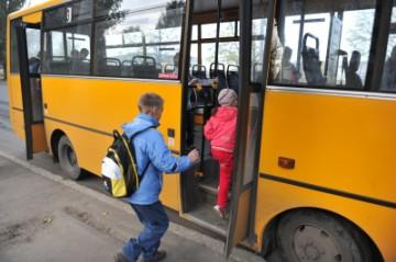 До скольки лет действует детский билет на автобус?