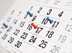 Процесс подсчета банковских дней