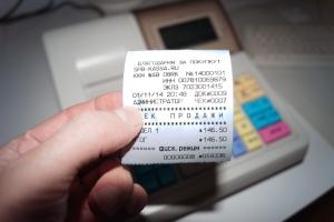 Какая разница между фискальным и нефискальным чеком?