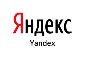 Как оформить жалобу на сайт в Яндексе