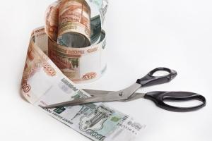 Как снизить затраты