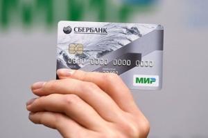 Сбербанк санкт петербург руководитель жалоба куда адресовать