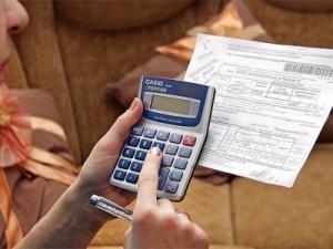 Формирование структуры тарифов на оплату жилья