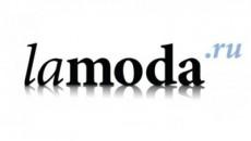 Как вернуть товар в интернет-магазин Ламода?