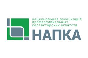 В Национальную комиссию профессиональных коллекторских агентств (НАПКА)