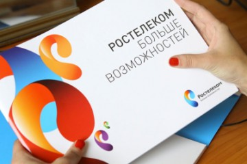 Как отключить домашний интернет Ростелеком?