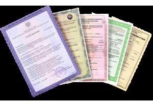 Где оформить сертификат качества?