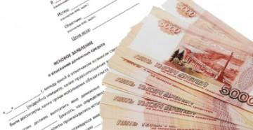Как подать иск о взыскании денежных средств?