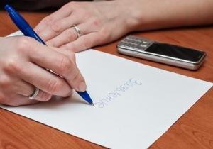 Этап 2. Обращение в страховую компанию и оформление заявления