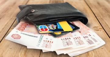 Как происходит возврат денег покупателю при безналичном расчете?