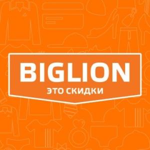 Что такое «Биглион» и как он работает?
