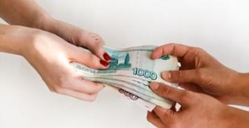 Как вернуть ошибочно перечисленные деньги?