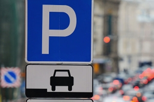 Как пользоваться бесплатной парковкой